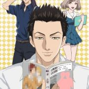 Парень-Яойщик Из Старшей Школы / Fudanshi Koukou Seikatsu все серии