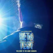 Бета-тест / Beta Test