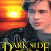 Темная сторона солнца / The Dark Side of the Sun