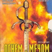Огнём и мечом / Ogniem i Mieczem все серии