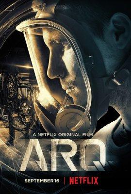 Арка / ARQ