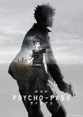 Психо-пасс / Psycho-Pass смотреть онлайн