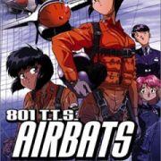 Женская Эскадрилья Чистого Неба / Blue Sky Girl Squadron / Aozora Shoujotai все серии