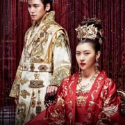 Императрица Ки / Empress Ki все серии