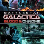 Звёздный крейсер Галактика: Кровь и Хром / Battlestar Galactica: Blood and Chrome все серии