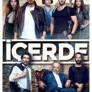 Внутри / Icerde все серии