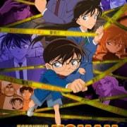 Детектив Конан / Detective Conan все серии
