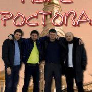 Мы с Ростова все серии