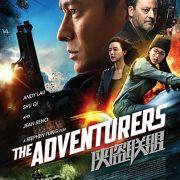 Авантюристы / The Adventurers