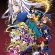 Легенда О Легендарных Героях / Densetsu no Yuusha no Densetsu все серии