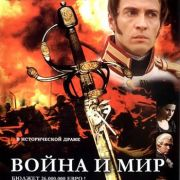 Война и Мир / War and Peace все серии