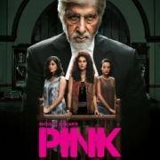 Розовый / Pink