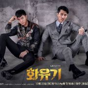 Хваюги Корейская одиссея / Hwayugi все серии