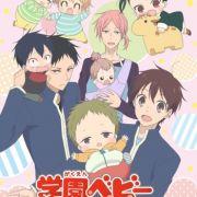 Школьные Няни / Gakuen Babysitters все серии