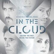 В облаке / In the Cloud