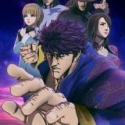 Кулак Синих Небес: Перерождение / Souten no Ken: Regenesis все серии