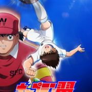 Капитан Цубаса / Captain Tsubasa все серии