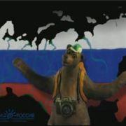 Мульти-Россия все серии