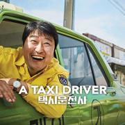 Таксист / Taeksi unjeonsa