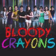 Кровавые мелки / Bloody Crayons