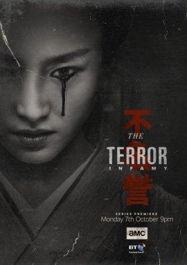 Террор  / The Terror смотреть онлайн