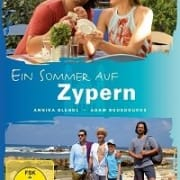 Лето на Кипре / Ein Sommer auf Zypern