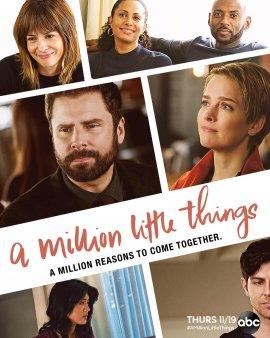 Миллион мелочей / A Million Little Things смотреть онлайн