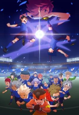 Инадзума 11: Печать Ориона / Inazuma Eleven: Orion no Kokuin смотреть онлайн