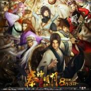 Легенда О Мечнике: Парящий Дракон / The Legend of Qin все серии