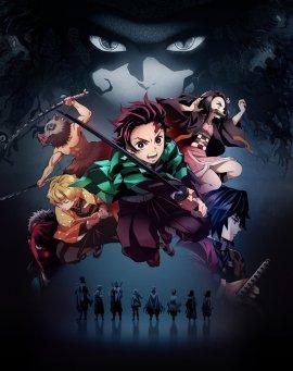 Клинок, Рассекающий Демонов / Kimetsu no Yaiba смотреть онлайн