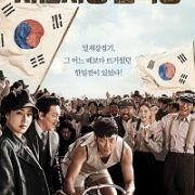 Король велосипеда Ом Бок-тон / Jajeonchawang Eom Bok-dong