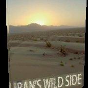 Дикая природа Ирана / Iran's Wild Side