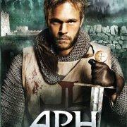 Арн: Рыцарь-тамплиер / Arn: Tempelriddaren