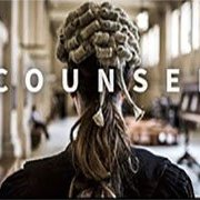 Адвокат / Counsel