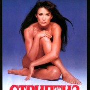 Стриптиз / Striptease