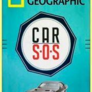 Авто SOS (Авто: S.O.S) / Auto SOS (Car S.O.S) все серии