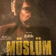 Мюслюм / Müslüm