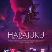Харадзюку / Harajuku
