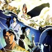 Хаккэндэн: Легенда О Псах Воинах / The Hakkenden: Legend of the Dog Warriors все серии
