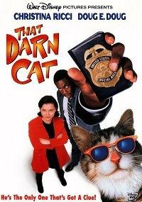 Эта дикая кошка (Этот ужасный кот, Этот чёртов кот) / That Darn Cat