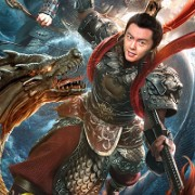 Морские демоны не рассказывают сказок / Охота на подводного демона / New seal god where the sea / Xin Feng Shen Zhi Ne Zha Nao Hai