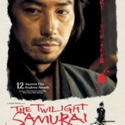 Сумрачный самурай / Tasogare Seibei (The Twilight Samurai)