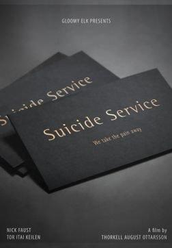 Сервис помощи с суицидом / Suicide Service / The Service