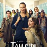 Дылда / Tall Girl