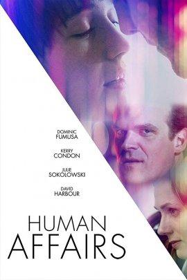 Человеческие отношения / Human Affairs