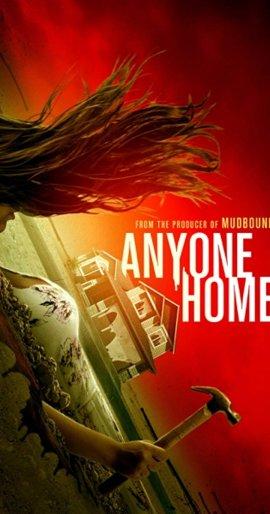 Есть кто-нибудь дома?  / Model Home / Anyone Home?