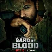 Кровавый бард / Bard of Blood все серии