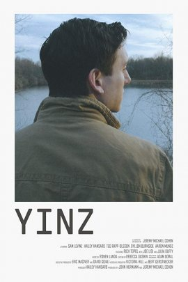 Чуваки  / Yinz