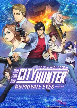 Городской Охотник: Частный Детектив Из Синдзюку / City Hunter Movie: Shinjuku Private Eyes смотреть онлайн