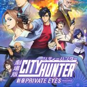 Городской Охотник: Частный Детектив Из Синдзюку / City Hunter Movie: Shinjuku Private Eyes все серии